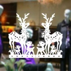 Chrismas Deers Beautiful PVC Wall Decal Sticker - White