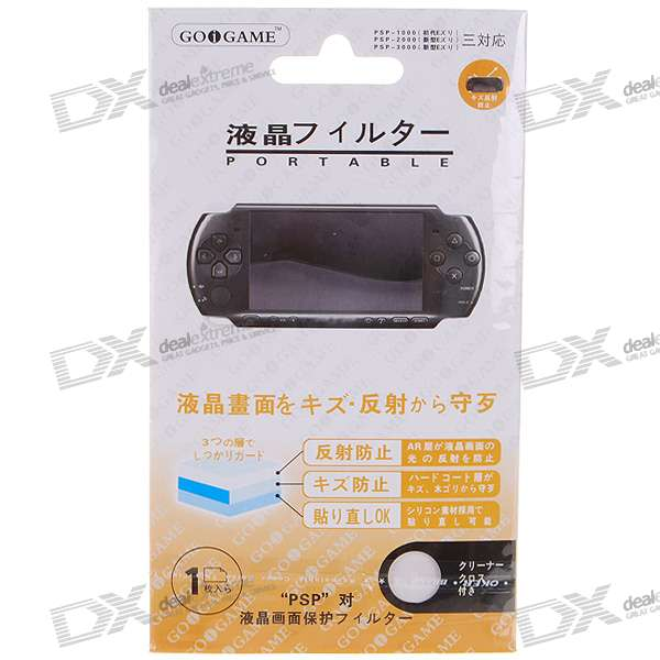 Screen Protector Set for PSP1000/2000/3000