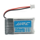 3.7V 150mAh Batteries + 1-to-5 Adapter Cable for JJRC H20 - Silver
