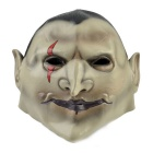 Nuadha Airgetlam Rubber Mask for Cosplay / Halloween Costume Party