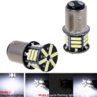 1157 8W 730lm 6000K 21-2070 SMD LED White Light Car Brake Light (12V / 1-Pair)