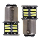 1157 8W 730lm 6000K 21-2070 SMD LED White Light Car Brake Light (Pair)