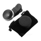 S-What 235' Fish Eye + 19X Macro Clip-on Camera Lens - Black + Silver