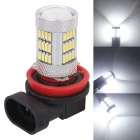 MZ H11 10W Car LED Headlight / Fog Lamp / DRL White 6500K 540lm 54-SMD 4014 Ultra Bright (12V)