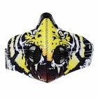 Outdoor Multifunctional Windproof Cold-proof Activated Carbon Cycling Mask - Yellow