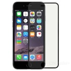 S-What Tempered Glass Protector for IPHONE 6/6S - Black + Transparent