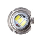 H7 7.5W 1200lm 33-LED White Astigmatism Convex Mirror Fog Lamp (Pair)