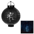 Halloween Bar Decorative Skeleton Pattern Paper Lantern - Black