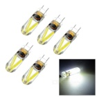 JRLED G4 2W 200lm 6450K Cool White Light 2-COB Mini Bulb (5PCS)