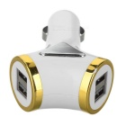 20.5W 4.1A 4-USB Port Car Cigarette Lighter Charger - White + Golden