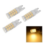 G9 7W LED Corn Lamps Warm White 500lm 51-SMD - White + Yellow (3PCS)