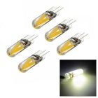 JRLED G4 2W 200lm 3200K Warm White Light 2-COB Mini Bulbs (5PCS)