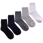 Men's Simple Style Medium Length Plain Colour Socks (EUR 40~45 / 5 Pairs)