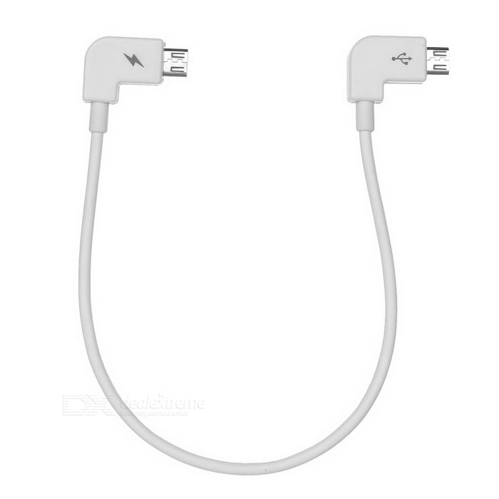 Micro USB Male to Male Data & Charging Cable for Phone - White (24cm)
