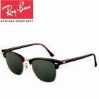 RayBan RB3016 W0366 UV400 Protection Optical Sunglasses - Dark Green