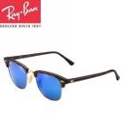 RayBan RB3016 1145/17 UV400 Protection Optical Sunglasses - Blue REVO