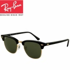 RayBan RB3016 W0366 UV400 Protection Optical Sunglasses - Deep Green