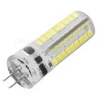 G4 2.2W LED Light Lamp Bluish White 7639K 400lm 72-SMD 2835