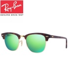 RayBan RB3016 1145/19 UV400 Protection G15 Optical Glass Sunglasses - Tortoiseshell + Green REVO