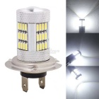 MZ H7 HB3 10W Car LED Front Fog Light / HeadLamp / Driving Light /DRL White 4014 54-SMD 540lm 12V
