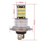 MZ Universal H7 9W Car LED Front Fog Lamp / Headlight White 45-SMD