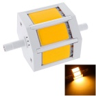 R7S 10W 78mm 3-COB 800lm 3000K Warm White LED Light Bulb ( AC 85-265V )