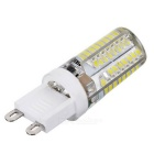 G9 4W LED Corn Bulb Cold White Light 6000K 210lm 64-SMD 3014 (10PCS)