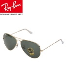 Genuine Ray-Ban RB3026 L2821 62M Pilot UV400 Protection G15 Sunglasses - Gold + Dark Green