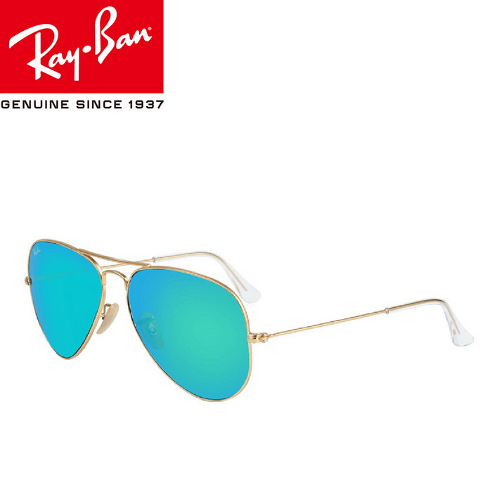Ray-Ban RB3025 112/19 58M Series Pilot Green-film Sunglasses - Golden