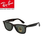 Genuine Ray-Ban RB2140-F 902/52M UV400 Protection G15 Asian Edition Hiker Sunglasses - Dark Green