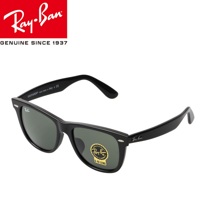 Ray-Ban RB2140-F 901/54M UV400 Protection G15 Sunglasses - Dark Green