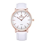 SKONE Men's Fashion PU Leather Band Analog Quartz Wrist Watch - White (1 x S377)
