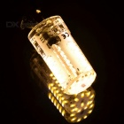 AC/DC 12V G4 3W 220lm 3014 57-SMD LED Warm White Light Lamp