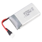 3.7V 500mAh LiPO Battery for Syma X5 RC Quadcopters - Silver