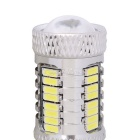 MZ T15 11W LED Car Reverse / Backup / Tail Light White 520lm 33-SMD