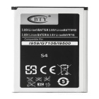 BTY Replacement 3.85V 2800mAh Li-ion Battery for Samsung S4 - White + Black