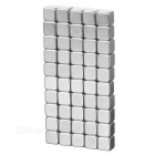 FandyFire NdFeB 4mm Square Shaped Magic Magnets - Silver (50PCS)