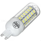 G9 10W 460lm 6000K 56-SMD 5730 White Light Corn Lamp (AC 220~240V)