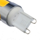 G9 9W 900lm 5-COB Cold White LED Light Bulb - Yellow (AC 85~265V )