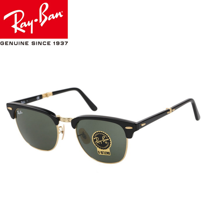 Ray-Ban RB2176 901 Retro Unisex UV400 Sunglasses - Dark Green + Black