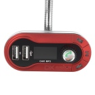 "0.5"" BT Car FM Transmitter w/ TF & MP3 Player & Charger - Red + Silver"