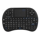 RT-MWK08 Mini 2.4G Wireless 92-Key Keyboard w/ Touchpad - Black (Arabic)