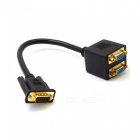 Gilt VGA Male to 2-Female Splitter Adapter Cable - Black (33.5cm)