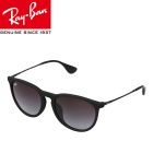 Genuine Ray-Ban 622/8G RB4171 UV400 Protection Ultra-Light Large Frame Sunglasses - Black + Grey