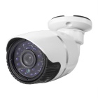 Cotier 1.3MP ONVIF Waterproof IP Camera + 8-CH Mini HD NVR Set - White