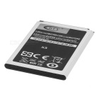 BTY 3.85V 2300mAh Li-ion Battery for Samsung S3 - White + Black