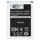 BTY Replacement 3.85V 3300mAh Li-ion Battery for Samsung Note 2 - White + Black
