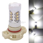 Buy MZ H16 80W 16-LED Car Front Foglamp / Headlight Driving Light White (12~24V)
