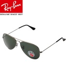 Genuine Ray-Ban RB3025 004/58 58M UV400 Protection Polarized Sunglasses - Grey + Dark Green