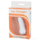 1/2.1A 5V Dual USB Car Power Adapter Charger - White + Silver (12~24V)